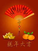 Chinese Dragon Fan with Gold Bars and Oranges — Stock Photo