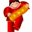 Royalty-Free Stock Photo: Chinese Boy Holding Scroll with Text Wishing Happy Dragon New Ye