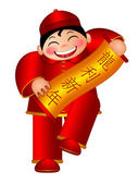 Chinese Boy Holding Scroll with Text Wishing Happy Dragon New Ye — Stock Photo