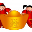 Royalty-Free Stock Photo: Chinese Boy and Girl Holding Big Gold Bar Illustration