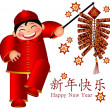 Stock Photo: Chinese Boy Holding Firecrackers Text Wishing Happy New Year