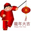 Chinese Boy Holding Lantern Wishing Good Luck in Year of Dragon — Stock Photo