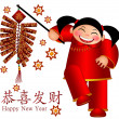 Chinese Girl Holding Firecrackers with Text Wishing Happiness an — Stock Photo