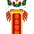 Chinese Lion Dance Head with Happy New Year Scroll Illustration — Stock Photo