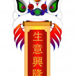 Chinese Lion Dance Head with Wishing Properous Business Scroll I — Stock Photo #8294866