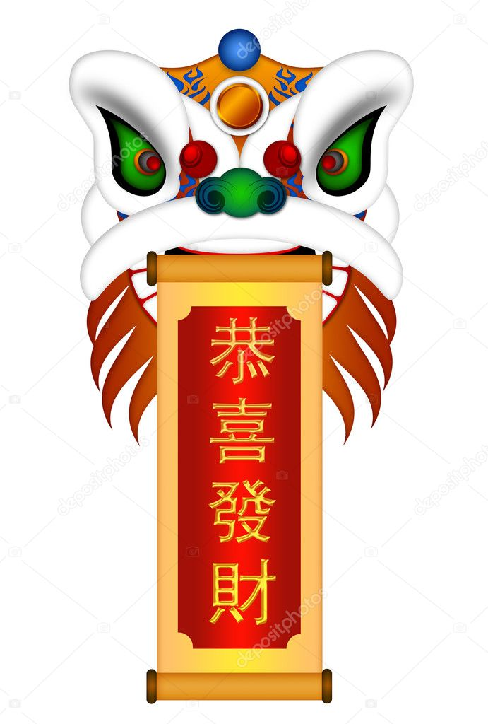 Chinese Lion Dance Vector Chinese Lion Dance Colorful