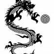 2012 Flying Chinese Dragon with Ball Clipart — Stock Photo #8300912