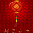Chinese New Year Dragon Lantern on Scales Pattern Background — Stock Photo