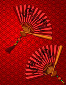 Chinese New Year Dragon Fans on Scales Pattern Background — Stock Photo