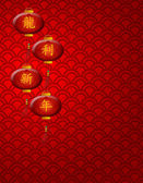 Chinese New Year Lanterns on Scales Pattern Background — Stock Photo