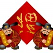 Stock Photo: Pair Chinese Money God With Banner Wishing Prosperity