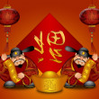 Pair Chinese Money God Banner Wishing Prosperity Dragon Lanterns — Stock Photo