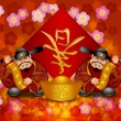 Pair Chinese Money God Banner Welcoming Spring New Year — Stock Photo