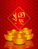 Chinese Gold Money on Dragon Scale Pattern Background — Stock Photo