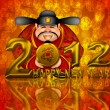 2012 Happy New Year Chinese Money God Illustration — Stock Photo