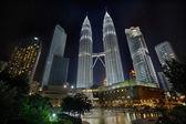 Kuala Lumpur Cityscape at Night — Stock Photo