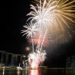 Stock Photo: Fireworks Display along Singapore Esplanade