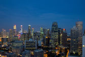 Singapore Cityscape at Blue Hour — Stock Photo