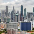 Singapore Cityscape with Central Business District View — Stock Photo