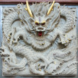 Chinese Dragon Stone Carving — Stock Photo