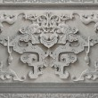 Stock Photo: Chinese Bat Symbol Wall Stone Carving