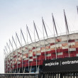 Stock Photo: National Stadium in Warsaw, Poland