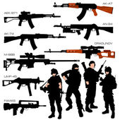 Automatic Weapons Set — Stock Vector