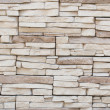 Decorative stone wall — Stock Photo