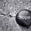 Hope — Stock Photo #8597349