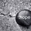 Hope — Stock fotografie