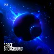 Deep Space Background — Stock Vector