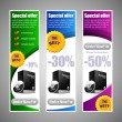 Special Offer Banner Set Vector Colored 8 - Stock Vector