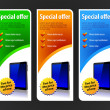 Special Offer Banner Set Vector Colored — Image vectorielle