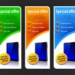 Special Offer Banner Set Vector Colored — Stock Vector #8537910