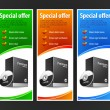 Special Offer Banner Set Vector Colored — Stock Vector #8556337