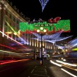 Regent Street Christmas Lights in London - Stock Photo