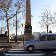 Cleopatra's Needle on London Embankment — Stock Photo #8532503
