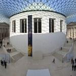 British Museum in London — Stock Photo