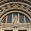 Victoria and albert Museum in London — Stock Photo