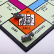 Stock Photo: Monopoly Game