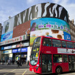 Piccadilly Circus in London — Stock Photo