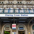 Charing Cross Station Entrance in London — Stock Photo #9413909