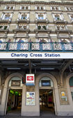 Charing Cross Station Entrance in London — Stock Photo