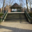 The Bandstand in Arnold Circus and the Boundary Estate in London — Stock Photo