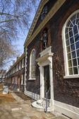 De peterborough museum in londen — Stockfoto