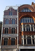 Publishing Buildings on Fleet street in London. — Stock Photo