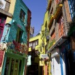 Stock Photo: Neal's Yard in London