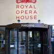 Royal Opera House in London — Stock Photo #9687023