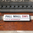 Pall Mall in London — Stock Photo