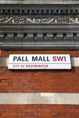 Pall mall à londres. — Photo